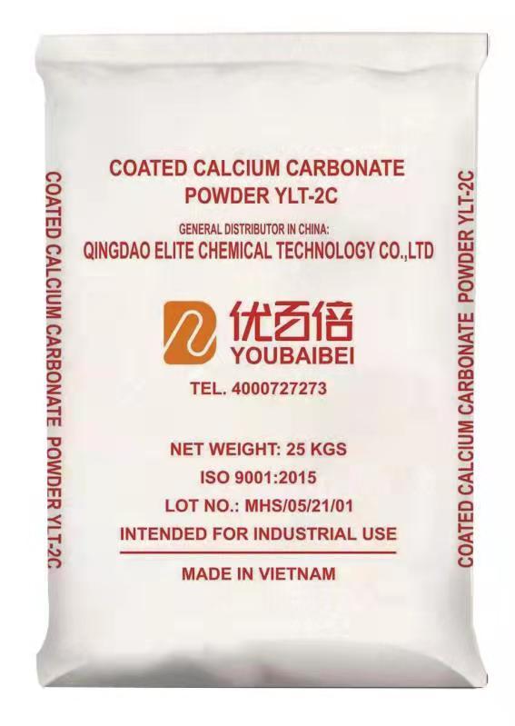 进口钙粉YLT-2C