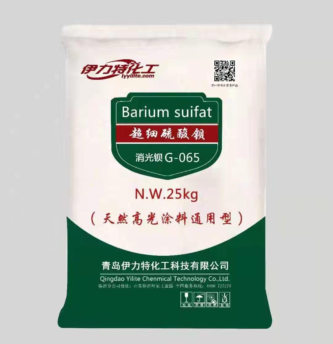 超细硫酸钡G-065