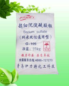 纳米改性沉淀硫酸钡G-105