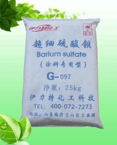 超细高光硫酸钡G-097