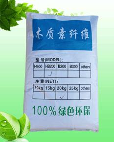 苏州木质素纤维
