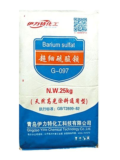 苏州超细高光硫酸钡G-097