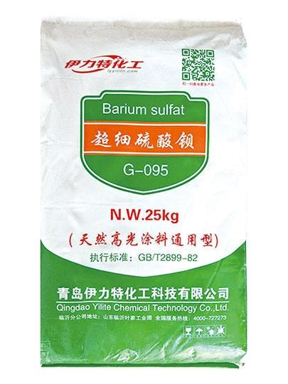 超细硫酸钡G-095